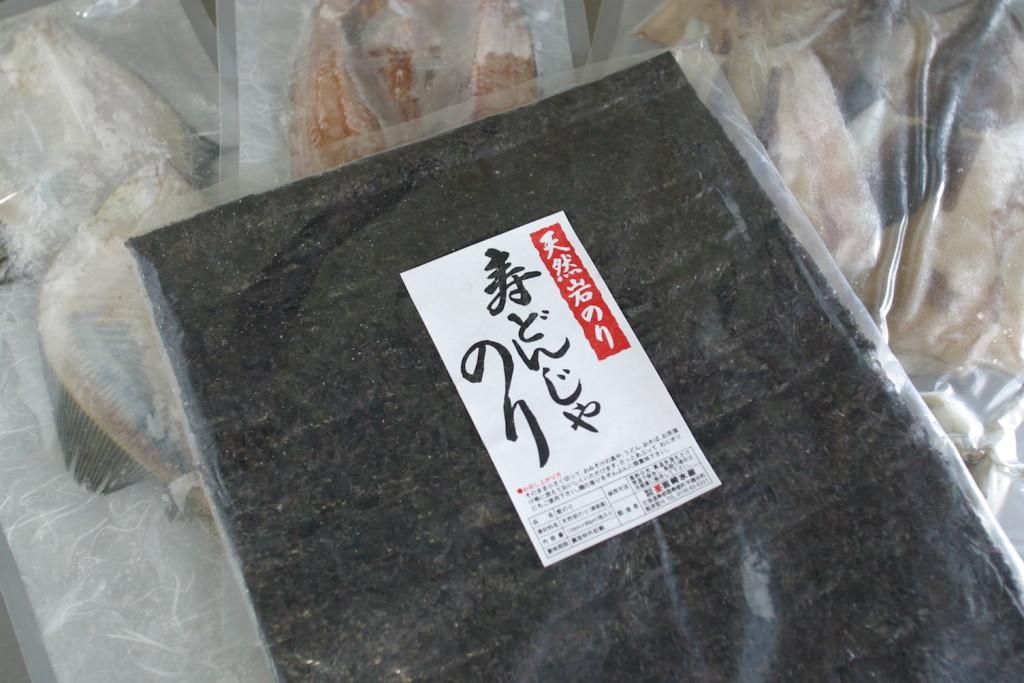 マタウロコ吉崎水産
