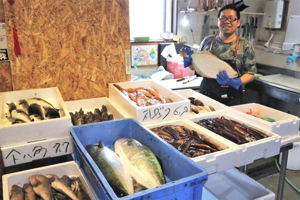 夢印 前野鮮魚店