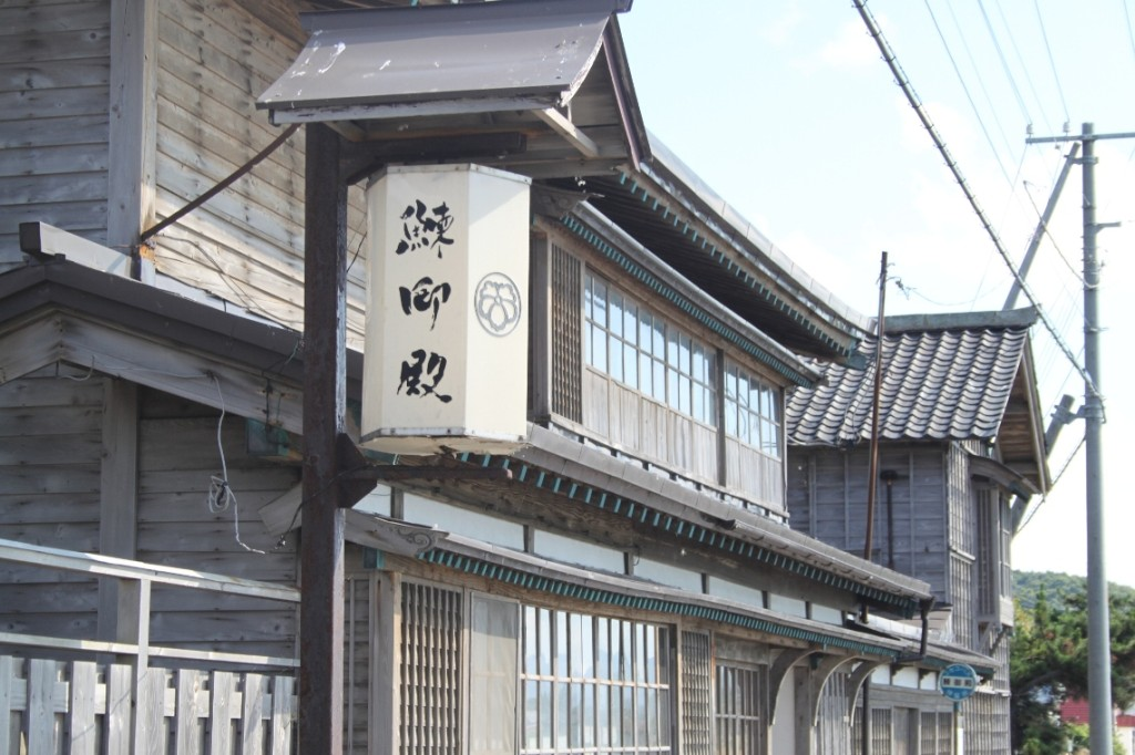橋本家(旧 鰊御殿)